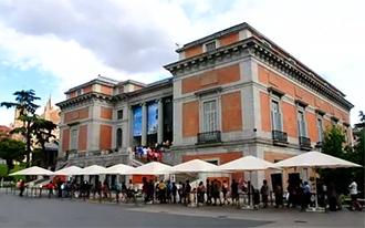 מוזיאון הפראדו - Prado Museum